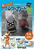 雪道 靴 滑り止め 氷雪 転倒防止ベルト