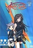 キディ・グレイド CASE10 コレクターズ・エディション [DVD]