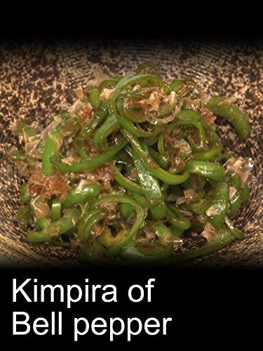 Kimpira of Bell pepper