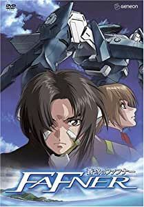 Fafner - Arcadian Project (Vol. 1)
