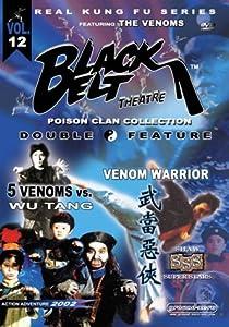 5 Venoms vs. Wu Tang/Venom Warrior