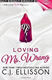 img - for Loving Ms. Wrong: Marcus's Story (Walk on the Wild Side: Best Friends) (Volume 2) book / textbook / text book