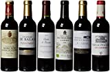 CDF Chateau Bordeaux Collection Mixed Vintage Wine 37.5 cl (Case of 6)