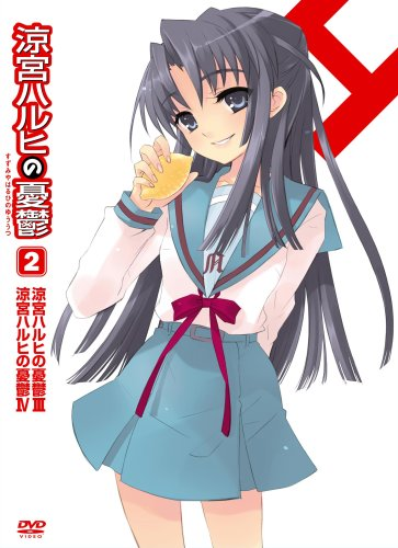 Suzumiya Haruhi No Yuuutsu, Volume 2 (Limited Edition) [Region 2]