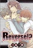Reverse!? (光彩コミックス 46)