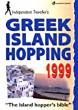 img - for Greek Island Hopping book / textbook / text book