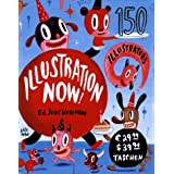 Illustration Now !par Julius Wiedemann