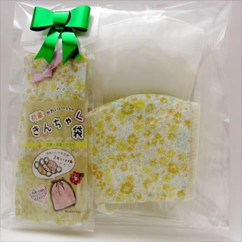 かわいいマスク 抗菌巾着袋1枚付き 綿レース 花柄 クリーム 無地オフホワイト めざましテレビに紹介 Tー63・70・73