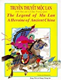 Legend of Mu Lan