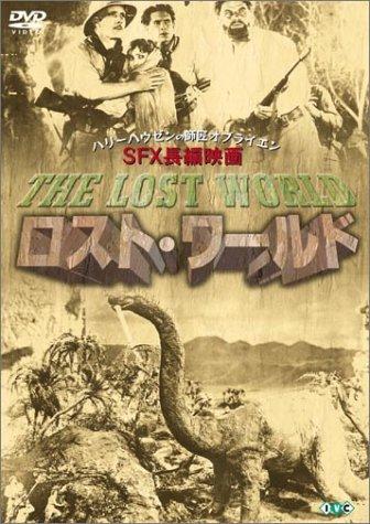 ロスト・ワールド (トールケース) [DVD]