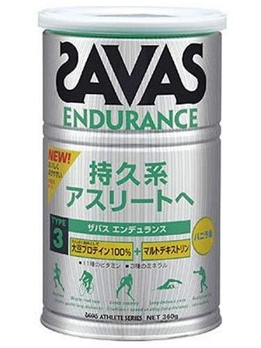 ザバス(SAVAS) タイプ3エンデュランス バニラ味 360 g