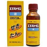 【指定第2類医薬品】エフストリン液 60mL
