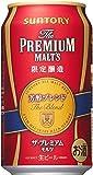 ザ・プレミアム・モルツ 芳醇ブレンド 350ml *6缶パック?2パック 12本