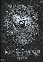 VISION OF the WORLD RULER at 東京国際フォーラムホールA [DVD]()