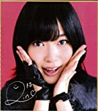 AKB48 ミニサイン色紙【指原莉乃E】