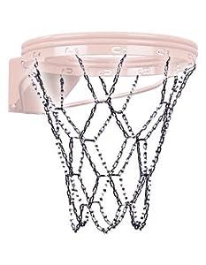 Buy Economy Chain Basketball Net by Martin Sports