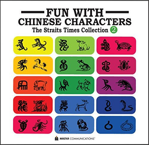 fun-with-chinese-characters-2-the-straits-times-collection-vol-2-english-and-chinese-edition-by-tan-