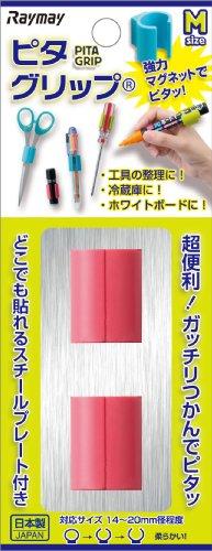 レイメイ藤井 ピタグリップ(M) 2コ入 ピンク LG40P