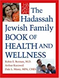 img - for The Hadassah Jewish Family Book of Health and Wellness book / textbook / text book