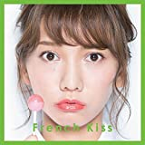 【Amazon.co.jp限定】French Kiss(初回生産限定盤TYPE-B)(オリジナル生写真:絵柄A付)