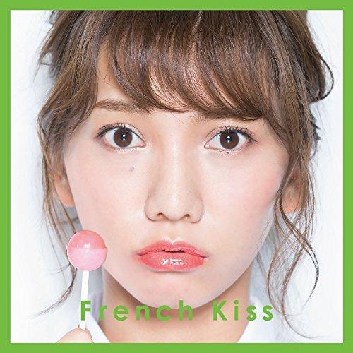 【Amazon.co.jp限定】French Kiss(初回生産限定盤TYPE-B)(オリジナル生写真:絵柄A・B2告知ポスター付)