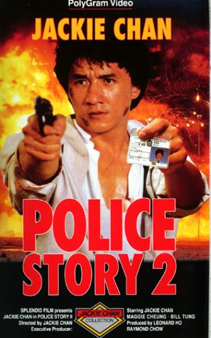 Police Story 2 [VHS]