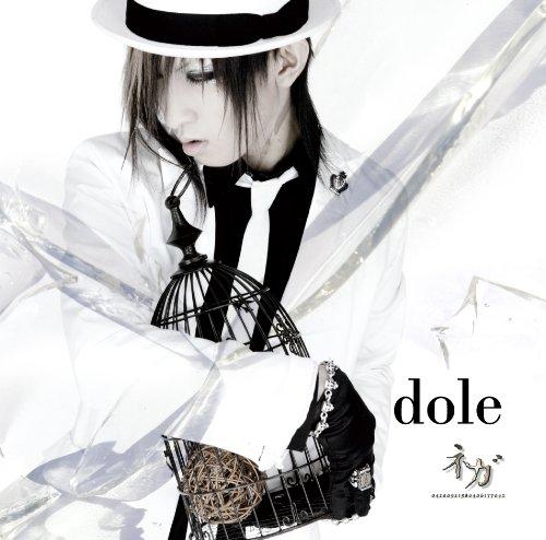 dole-cd-dvd-ltdrelease