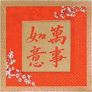 Good Wish Lunch Napkins 16ct