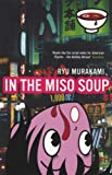 Ryu Murakami In The Miso Soup