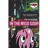 In The Miso Soupby Ryu Murakami