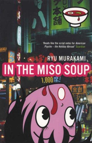 In The Miso Soup - Ryu Murakami