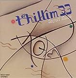 テヒリーム33