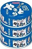 ホテイ やきとり塩味 3缶シュリンク 70g×3個