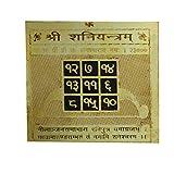 Divya Mantra Shri Shani Yantram