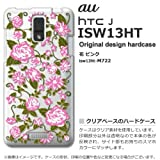 au ISW13HTケース・カバー HTC J au フラワー ピンク isw13ht-722