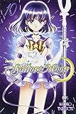 Sailor Moon 10 (161262006X) by Takeuchi, Naoko