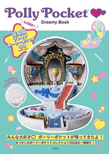 pollypocket-dreamy-book-aeuraeoeaezetmarseaaoeaaoeaaaaaaaeur-aacasa-a