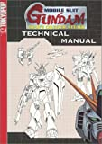 Char's Counter Attack: Technical Manual (Gundam: Technical Manual)