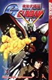 G Gundam, Book 1