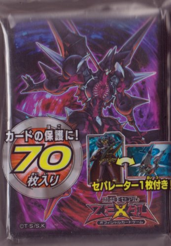 Yu-Gi-Oh there'll OCG Duelist protector CNo.101 silent HHonors Dark Knight (japan import)