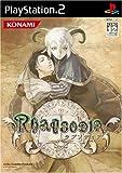 Rhapsodia ラプソディア