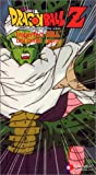 echange, troc Dragon Ball Z: Imperfect Call - Discovery [VHS] [Import USA]