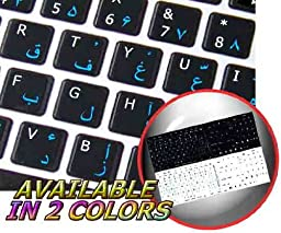 Mac English-Farsi Keyboard Stickers On Black Background