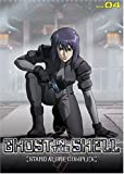 Ghost in the Shell: Stand Alone Complex, Vol. 04 (ep.13-16)