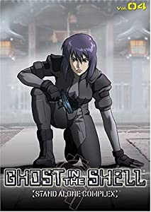 Ghost in the Shell: Stand Alone Complex, Volume 04 (Episodes 13-16)
