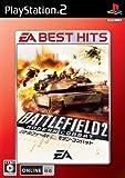 echange, troc Battlefield 2: Modern Combat (EA Best Hits)[Import Japonais]