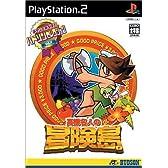 ハドソンセレクション 高橋名人の冒険島 (Playstation2)