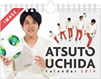 内田篤人 卓上カレンダー 2014 (講談社カレンダー)