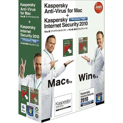 Kaspersky Anti-Virus for Mac + Kaspersky Internet Security 2010 1年版 [Windows 7対応]