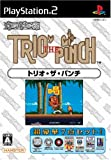 echange, troc Oretachi Geasen Zoku Sono 19: Trio the Punch[Import Japonais]